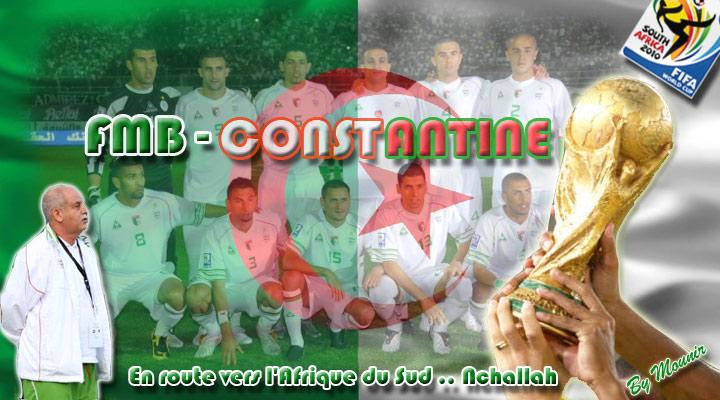 احسن موضوع لصور الجزائر رايته worldc10.jpg