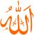 Dini Bilgiler Bölümü