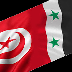 tunisie syrie relations