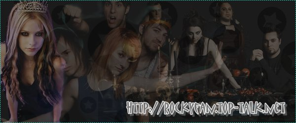♥ | Rock Fan CLub © 2009 | ♥