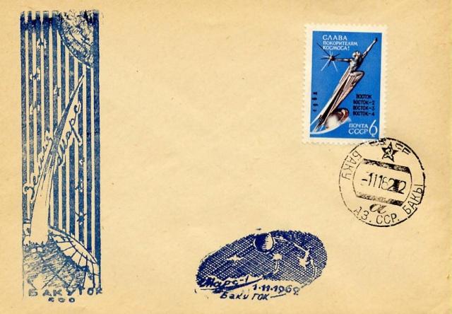 1962_111.jpg