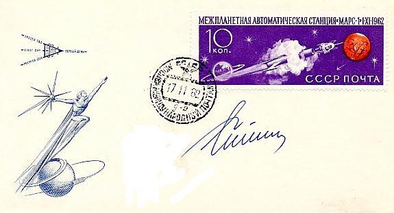 1962_114.jpg