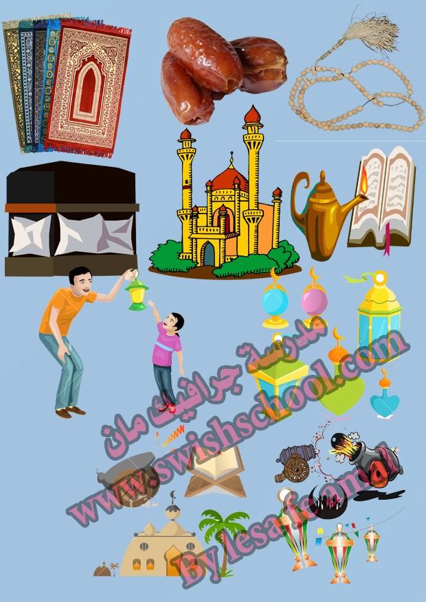 حقيبة المصمم الرمضانيه للتصميم _ مرفقات تصميم الفوتوشوب لشهر رمضان