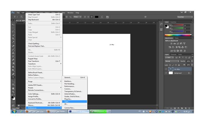 تحميل فوتوشوب Adobe Photoshop CS6 Extended بروابط على الميديا فير الداعم للغة العربية