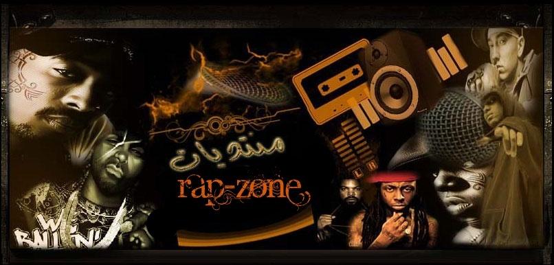 :!i: Rap-Zone:i!:
