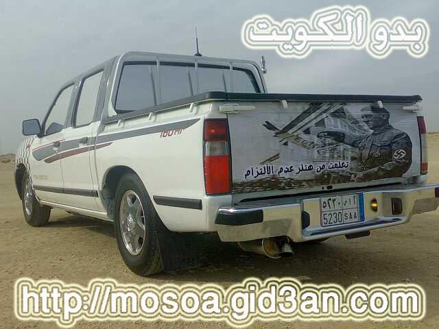 بدو الكويت
