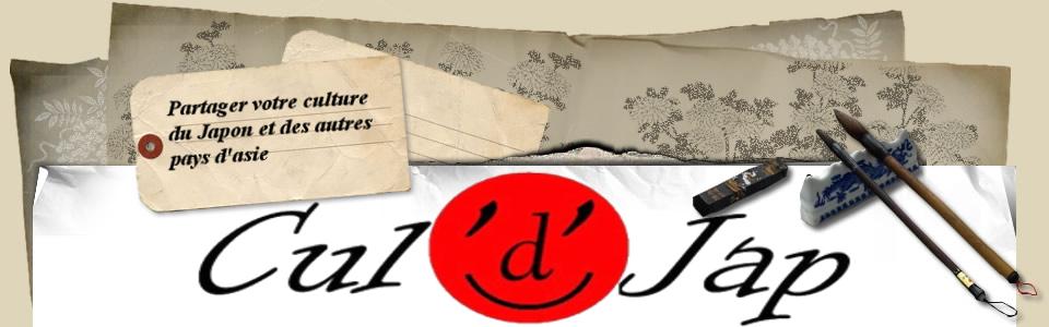 Cul'd'Jap