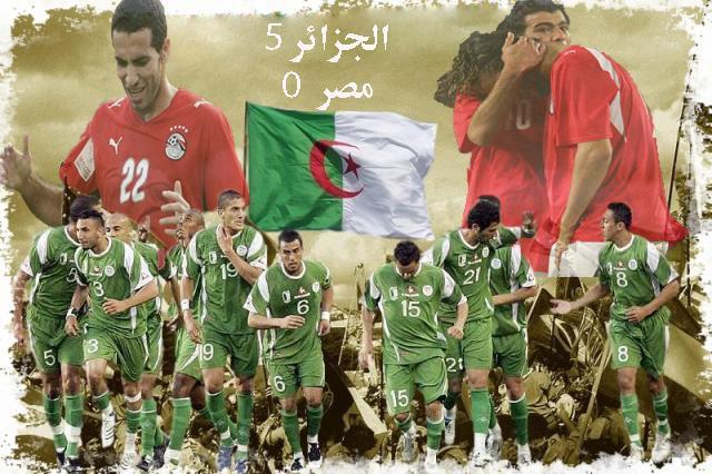 بلحشاني زيد للشباب
