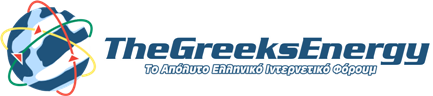ΤheGreeksEnergy.com