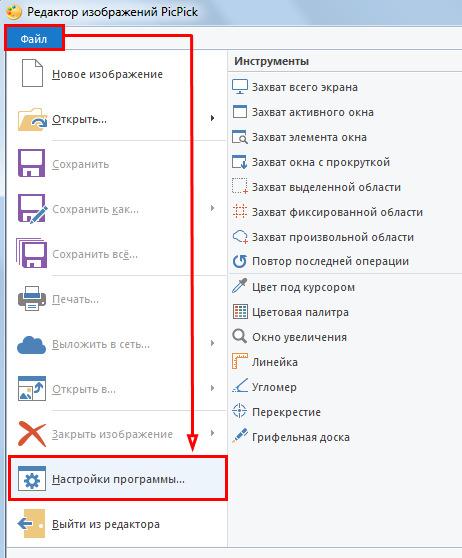 Как сделать качественный скриншот - Mobile-health.ru
