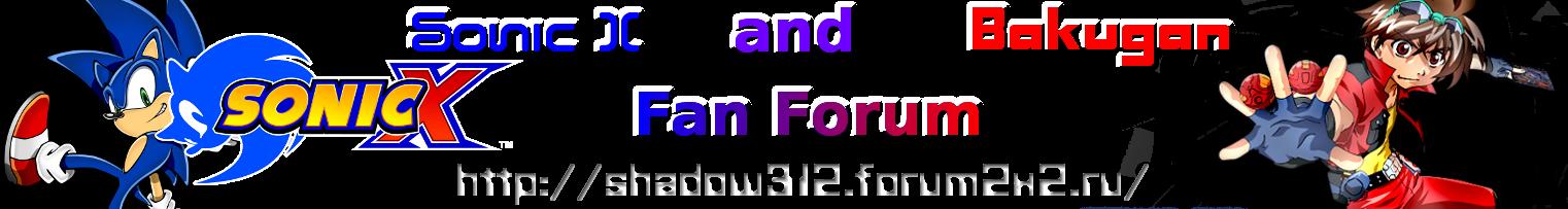 Sonic X Fan Forum