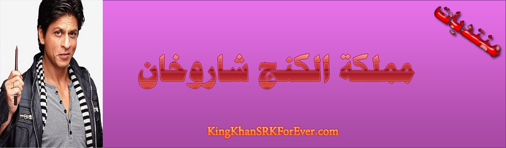 SRK For Ever