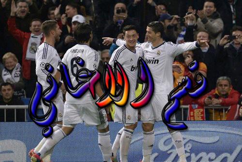 اغاني ريال مدريد